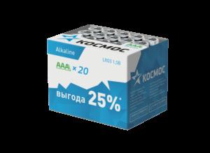 LR03 20Box